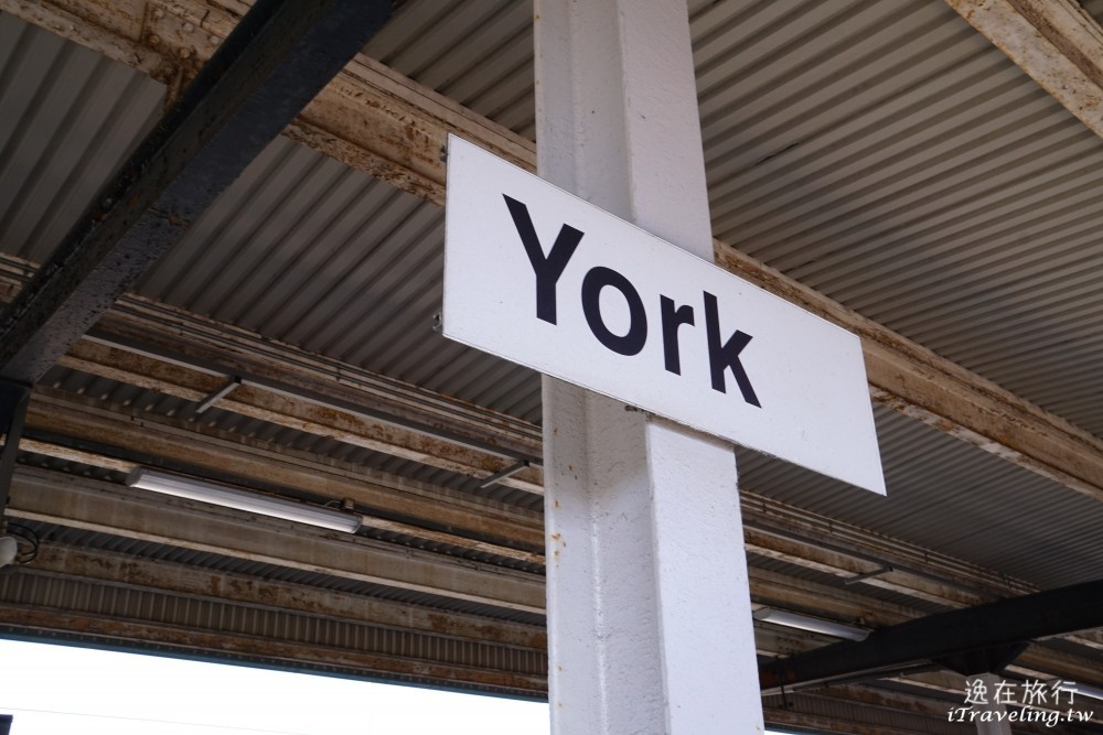 York, 約克, 約克火車站